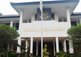 Kantor Kejaksaan Negeri Bogor, Cibinong (stock)
