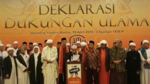 Deklarasi uukungan ulama kepada Calon Bupati dan Wakil Bupati Bogor Ade Wardhana - Asep Ruhiyat (DOK. KM)