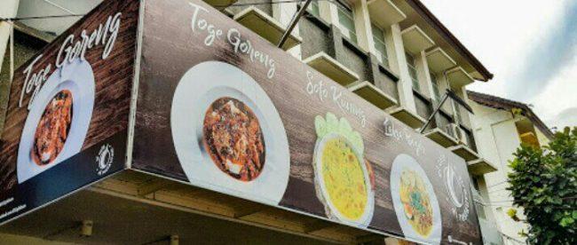 El Cafe & Restaurant di Jl. Pajajaran, KOta Bogor (dok. KM)