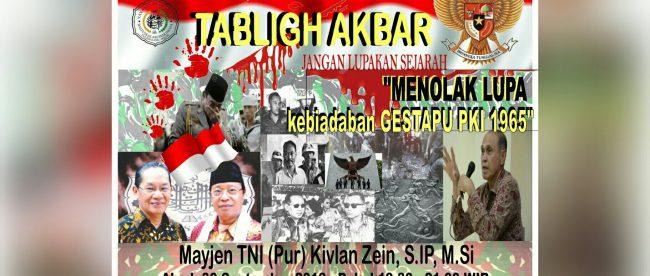Poster tabligh akbar dan nonton bareng (nobar) di Pondok Pesantren Baitussalam, Bogor (dok.KM)
