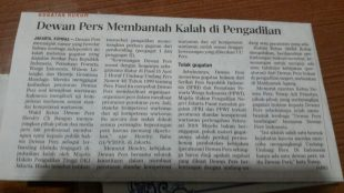 Koran Kompas edisi Kamis (12/9/2019) yang memuat liputan tentang gugatan PMH terhadap Dewan Pers