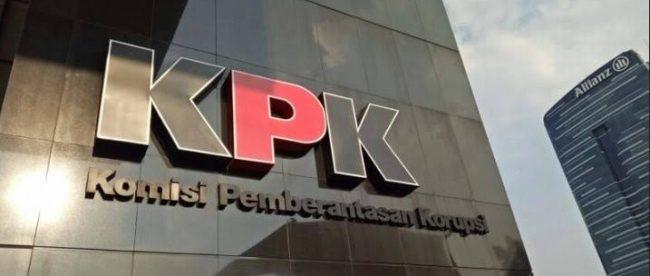 Gedung KPK (Dok. Hari Setiawan Muhammad Yasin/KM)
