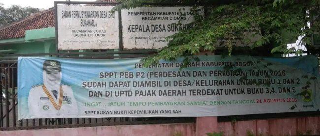 Kantor Desa Sukaharja, Kecamatan Ciomas, Bogor (dok. KM)