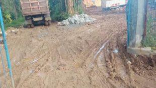 Galian yang diduga ilegal di Desa Teluk Pinang Kecamatan Ciawi Kabupaten Bogor (dok. KM)