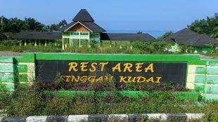 """Rest Area """"Singgah Kudai"""" Di jalan Lintas Sumatra Desa Suka Jaya Kec.Kedurang Ilir Bengkulu Selatan yang di duga terbengkalai."""
